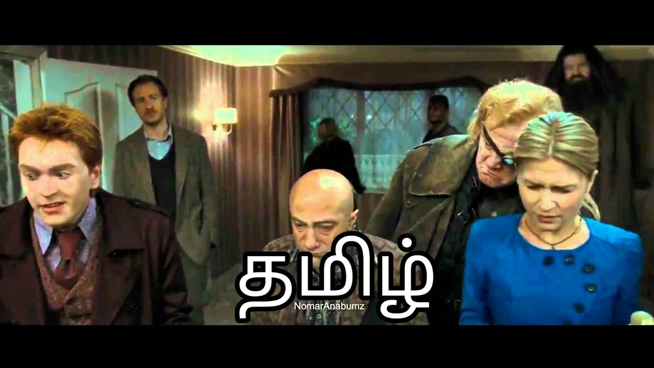 Harry Potter and The Deathly Hallows 1 in Tamil part 4