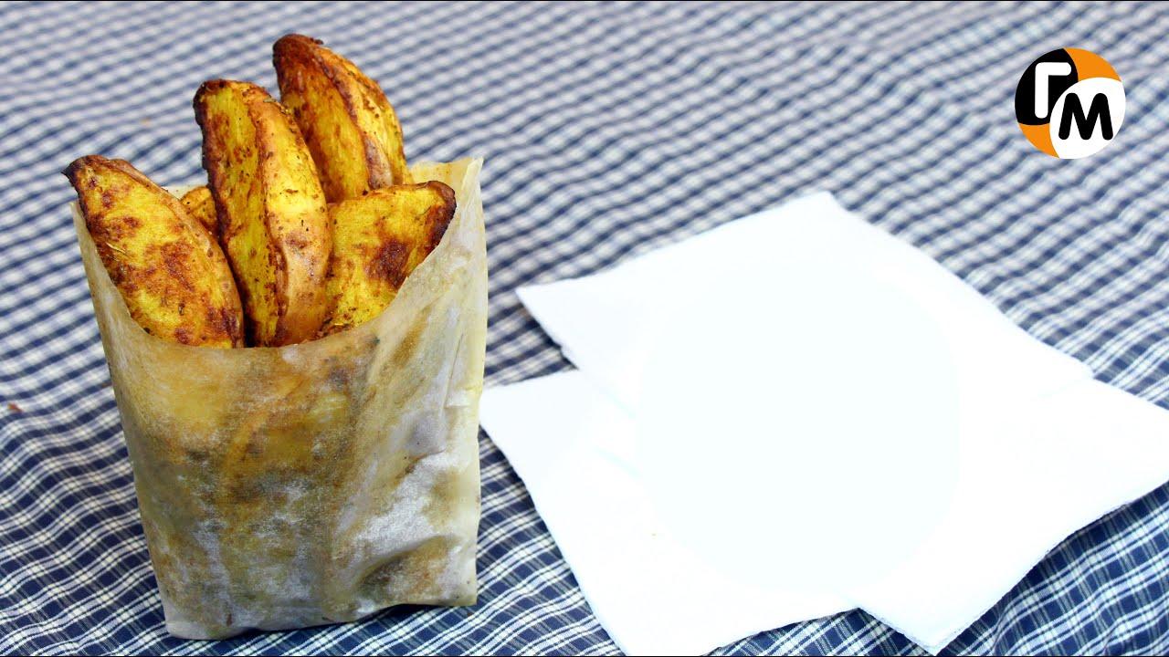 Картошка по-деревенски в духовке | Сделать картофель по-деревенски -- Голодный Мужчина, Выпуск 72