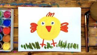 Рисуем Цыпленка КРАСКАМИ / Гуашь для детей