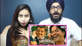 Mankatha SHOCKING CLIMAX Scene Reaction   Thala Ajith   Mankatha Movie Scene