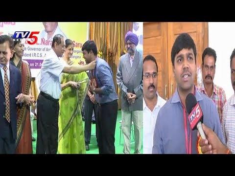 Indian Red Cross Society Presentation of Awards In Visakhapatnam| TV5 News