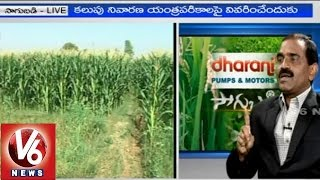 Weed control techniques in Crop Cultivation by Agriculture University Scientist M Yakadri - Sagubadi