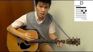 李荣浩 模特 吉他教学 - 建德吉他教程 #47