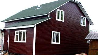 Строительство каркасного дома от начала до конца