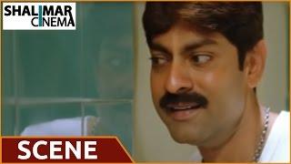 Pellaina Kothalo Movie || Jagapati Babu & Priyamani Funny Love Scene  || Jagapati Babu,Priyamani