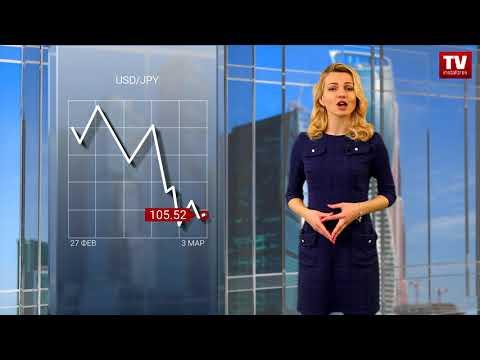 Трейдеры вновь покупают безопасные активы - доллар США теряет позиции  (05.03.2018)