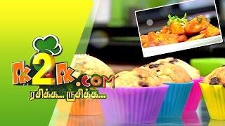 Bread Kothuparota & Muffins in K2K.com Rasikka Rusikka (20/05/2015)