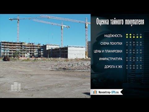 Новостройки Санкт-Петербурга - купить квартиру в