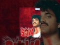 Shiva HD Nagarjuna Amala Raghuvaran Superhit Hindi Movie With Eng Subtitles