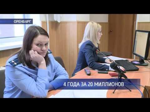 Никита Акутин и Дмитрий Шешин просят смягчить наказание