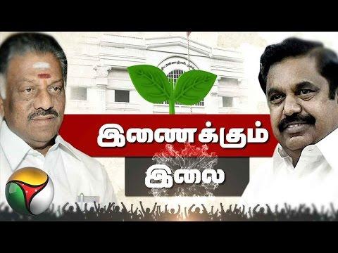 AIADMK Twists & Turns in Tamil Nadu Politics | FULL STORY