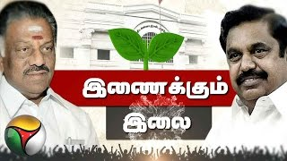 AIADMK Twists & Turns in Tamil Nadu Politics | FULL STORY