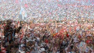 Edip Akbayram - Meydan Türküsü Resimi