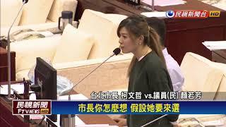 台北市民素質較高 許立明:全台素質都高-民視新聞