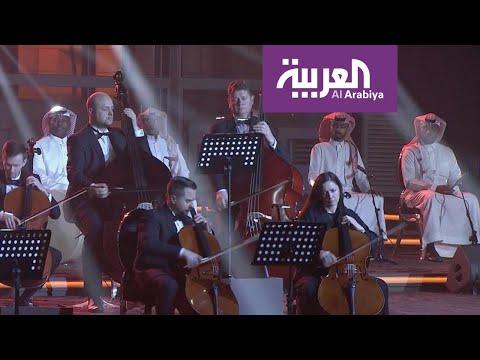 نشرة الرابعة | تعرف على تفاصيل برنامج الابتعاث الخارجي لوزارة الثقافة السعودية  - 17:00-2020 / 1 / 19