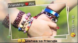 Happy Friendship Day Status | Best Friend Video Song | Friendship day Status #happyfriendshipday 😊❤
