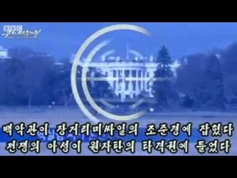 North Korea posts imaginary 'missile attack' on Washington