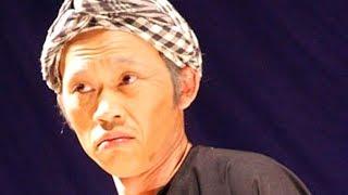 Hài Tết 2019 | ÔNG CHỒNG CỔ HỦ | Hài Hoài Linh Hay Nhất 2019