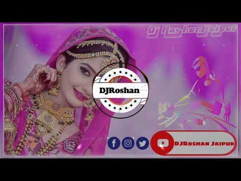 Thare Gam Kunko Patli Si Hath Bled Su Kati Manraj  Gurjar  New Song Remix 2019 Dj Roshan Jaipur