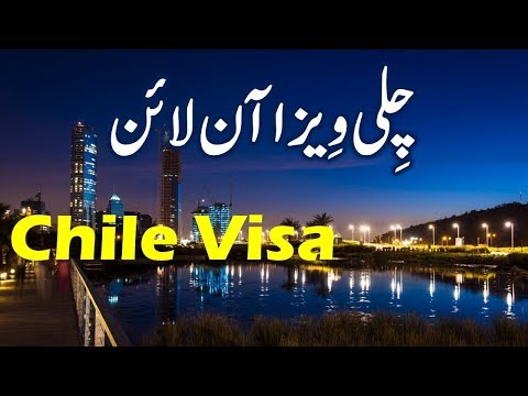 Chile Visa Online Application Process And Visa Requirements.