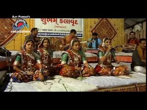 Lagna Geet  By Surabhi Ajit Parmar (Shubham Kalavrund).