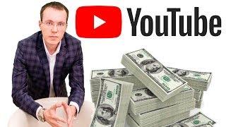 YouTube оставит нас без денег к Новому году! Новые проблемы на YouTube