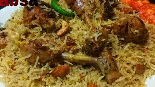 Kabsa/ Arabian Chicken Kabsa Without Oven/ अरेबियन बिरयानी कबसा
