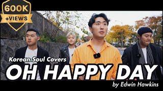 """(4K) Korean Soul Covers """"Oh Happy Day"""" by Edwin Hawkins"""