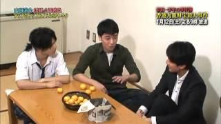 Video Kindaichi SP 2013.01.10 Yamada V.I Wuchun Talking download MP3, 3GP, MP4, WEBM, AVI, FLV April 2018