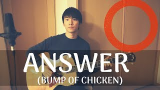 Gambar cover ANSWER (BUMP OF CHICKEN) Cover【Japanese Pop Music】