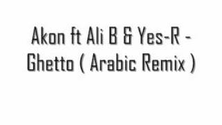 Akon ft Ali B & Yes-R - Ghetto ( Arabic  Remix )