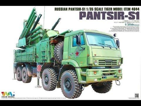 Download PANTSIR S-1 (Tiger Model 1:35)