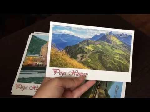 Postcrossing/Посткроссинг моя коллекция открыток, Роза Хутор, Чёрное море