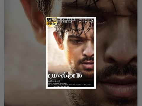 Vallinam வல்லினம்  2014 Tamil Full Movie  Nakul, Mrudhula Basker