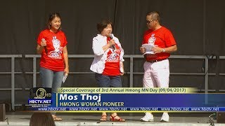 3HMONGTV EHOUR: Part 5 - Third Annual Hmong MN Day at the MN State Fair.