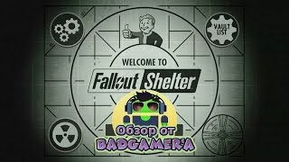 Fallout Shelter от Bethesda на Android / IOS (обзор)