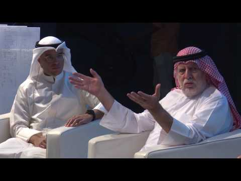 DP: Technology Driving The Future Middle East Economy| Powering The Creative Economy | Nuqat 2016