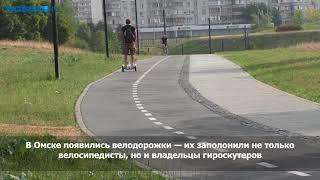 Омск в Митинском парке