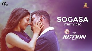Action Telugu  Sogasa Lyric Video  Vishal Aishwarya Lekshmi  Hiphop Tamizha  SundarC