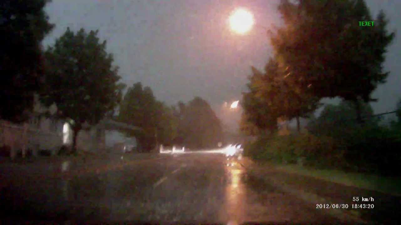 Unwetter Bodensee