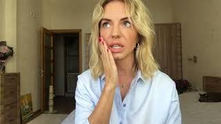 видео Уход за чувствительной кожей
