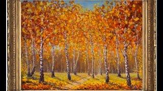Солнечный осенний березовый лес. Купить картину малом
