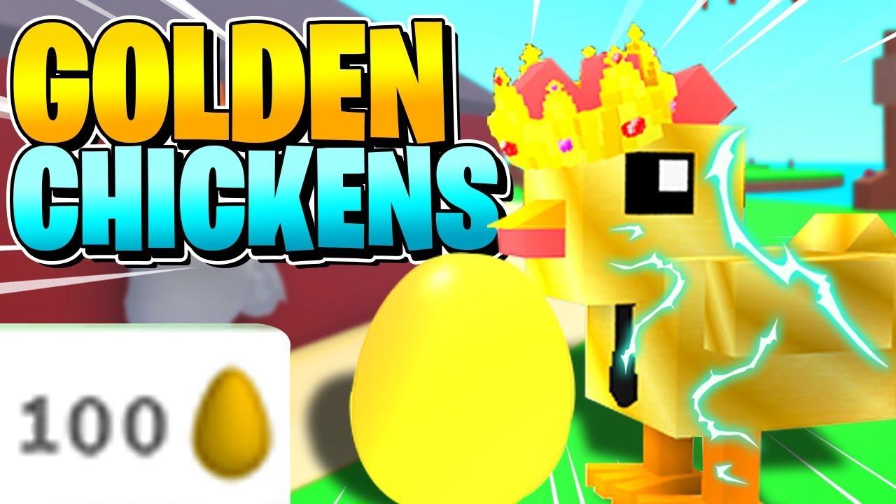 ROBLOX EGG FARM SIMULATOR: GOLDEN CHICKENS SECRET UNLOCKED!! [Golden Eggs?!]