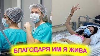 Евгения Медведева Врачи просто герои Благодаря им я жива