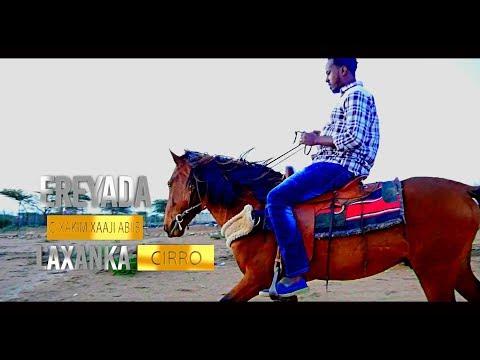 CIRRO 2017 | HEESTA TIIRSHA | OFFICIAL MUSIC VIDEO