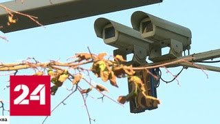 Интересы пешеходов защитят камеры - Россия 24
