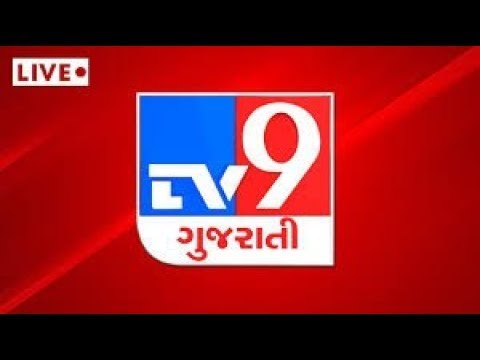 Top News Stories From Gujarat, India and International   | TV9 Gujarati LIVE