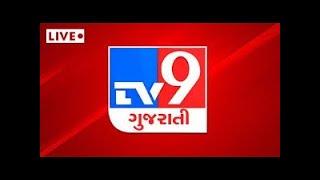 TV9 Gujarati live stream on Youtube.com