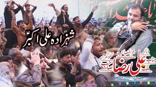 Zakir Malik Ali Raza Khokhar  4 January 2020 Gar mor