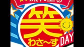 流れ星の笑わさ~すDAY! 2017.2.9 私立恵比寿中学 松野莉奈へのコメン...